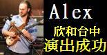 吉他手Alex Hutchings