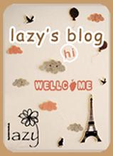 Lazy Zakka Blog-歡迎來坐坐