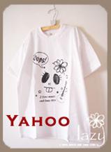 Lazy在奇摩Yahoo-歡迎來逛逛