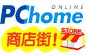 沐晞~PC home 商店街