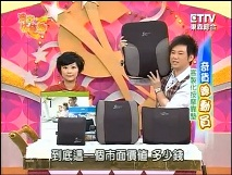 舒背爾電視節目介紹Part.1